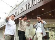 加古川の石材店がショールーム移転 撮影スタジオ併設、「明るい地域活性」に意欲