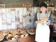 加古川のパン店「S&N」が2周年 「感謝セット」販売も