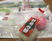 加古川のご当地検定で「好奇心餅」話題に きっかけはチラシの誤植から