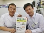 加古川東市民病院のロビーで「健康講座」 講師は職員、地元で話題に