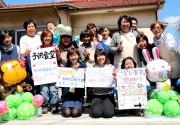 加古川の民家で「子ども食堂」 地元ボランティアグループが開設へ