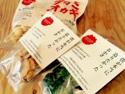 加古川に手造りおかき「タカミオカキ」直営店開店 製造工房にショップ、カフェも併設