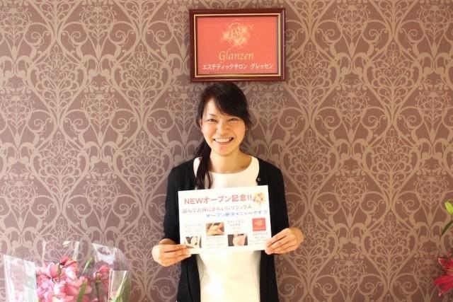 加古川のエステサロンが移転 エイジングケア専門、女性店主「技術追求したい」