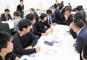 加古川で「地域総掛かり教育プロジェクト」 大学生や地域団体ら意見交換