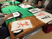 利家と松ゆかりの場で日本文化を学ぶサロン 金沢・宝円寺でシリーズ開催