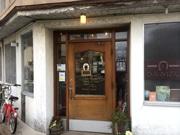 フードピア金沢で新企画「町家スタンプラリー&周遊ツアー」 町家ランチも