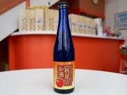 石川県産リンゴ「秋星」と地元日本酒蔵コラボのリキュール、人気で品薄