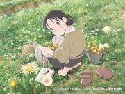 金沢のシネモンドで「この世界の片隅に」 県内初上映、監督舞台あいさつも
