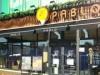 大阪発チーズタルト専門店「PABLO」北陸初出店 焼きたて提供、カフェも併設