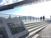 関門海峡の遊歩道「壇ノ浦コースト」完成 「海峡をゆく大型船」間近に