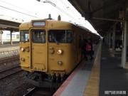 関門経・年間PV1位は「国内最長鈍行列車」 「下関~岡山」間結ぶ
