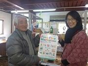 京都で出品も引き取りも無料のフリーマーケット「フリーフリーマーケット」