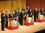 ロームシアター京都開館 京都代表する伝統芸能・オーケストラが記念公演