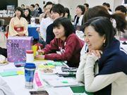 京都市とスタバが「エコアクション」ワークショップ 一澤信三郎さんも登場