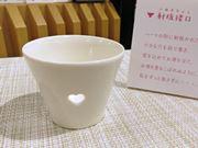 杯交わし仲も深めて 京都で大人のバレンタイン「ちょこ」販売