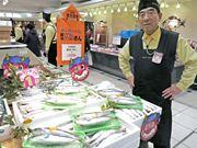 大丸京都店で恒例の「節分イワシ」販売 今年は北海道産を主流に