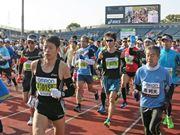 5年目の「京都マラソン」号砲 1万6000人が都大路駆ける