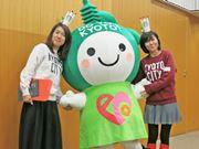 京都市とスタバ発のエコアクション決まる 「次世代地蔵盆」開催へ