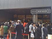 京都・御池通に「餃子の王将」新コンセプト店 女性をメーンターゲットに