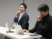 京都で「マクアケ」中山亮太郎社長講演 起業目指す若手に「愛のムチ」も