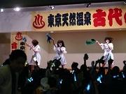 奥戸の温泉施設で音楽フェス「湯会」 新潟アイドルらにファン熱狂、握手・撮影会も