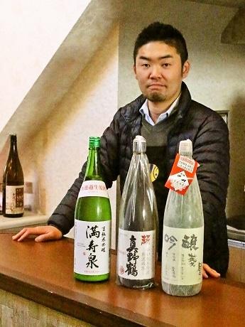 葛飾の酒販店で「花見酒」試飲会 東京理科大学の学生は参加費500円