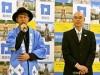 葛飾・2人目の観光大使は歌手の川畑要さん 「地元はあったかい街」