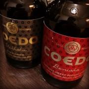 東京・池袋で「COEDOビールと暖炉を楽しむ夜」 演奏会も