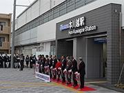 西武新宿線本川越駅西口が開通