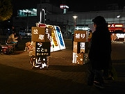 東日本大震災から5年、上福岡駅前で復興イベント