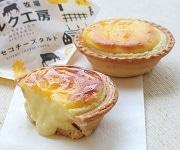 吉祥寺に「ニセコ高橋牧場」 自社生産の牛乳使ったチーズタルト販売