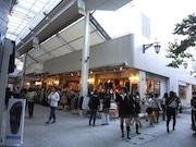吉祥寺で街歩きツアー 観光ガイドの説明を聞きながら散策