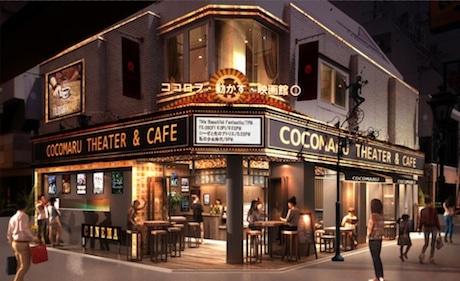 吉祥寺にミニシアター「ココロヲ・動かす・映画館○」 カフェ併設、課金制上映も