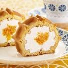 神戸のワッフルケーキ店が限定商品 1月4日は「いよかん」、5日は「いちご」