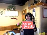 神戸・モトコー1番街の家庭料理の店「キッチン みぇほ」が3周年