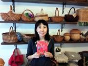 神戸・元町のラトビア雑貨専門店「SUBARU」店主、書籍初出版