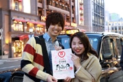 神戸・三宮かいわいで「プレミアムデートプラン」 「神戸でデート」企画で