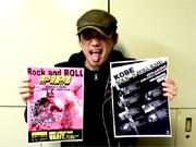 神戸のロックバンドが音楽イベント「神戸奇襲作戦」企画