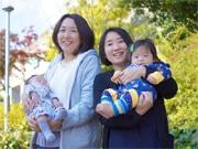 神戸でダウン症児親子向け療育サークル発足 情報交換や勉強会も