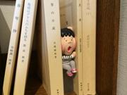 高知・アートギャラリー「川村雑貨店」で企画展 感想ノートに「かわいい」の声多数