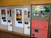 高知・昭和レトロの「トーストサンド」自販機が話題に 「修理したいが部品がない」