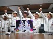 高知発・年配男性アイドルグループがメジャーデビュー 「紅白出場」に意気込み