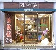 高円寺のツバメヤ眼鏡店が「メガネ顔写真コンテスト」 創業80周年で