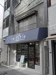 荻窪の住宅地に古民家改装の書店 都会の喧騒逃れゆったりとした時間を