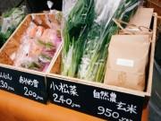 高円寺の古民家でオーガニックマルシェ 九州産の野菜販売やライブも