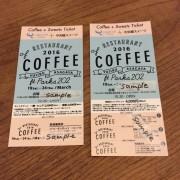 阿佐ヶ谷のミニシアターで「コーヒー」テーマのイベント 関連作上映やケータリングも