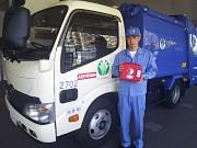 杉並区のゴミ収集車95台にAED 緊急時全職員が対応可能に