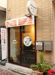 高円寺のルック商店街にiPhone修理店 待ち時間は商店街巡りで