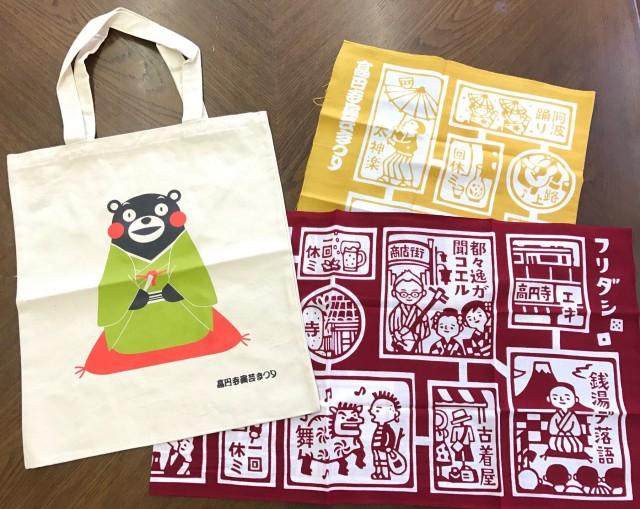 高円寺で「熊本・大分復興応援寄席」 落語家風くまモンのエコバッグ限定販売も