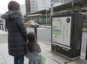 荻窪のトランスボックス11基がキャンバスに 荻外荘など街の名所紹介